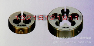 日本YAMAWA圆板牙 进口D20圆板牙 高速钢可调式板牙 M3*0.5;