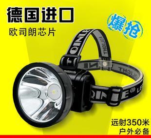 勤乐LED充电防水头灯 钓鱼灯强光远射户外狩猎锂电头戴调光手电筒;