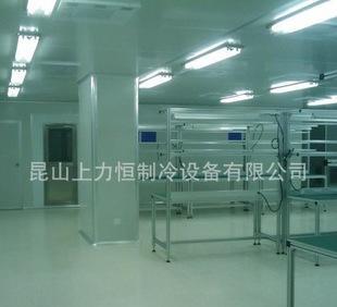 كونشان الغبار غرفة، غرفة نظيفة خالية من الغبار ورشة تايتسانغ، تشانغشو، تشانغ غرفة نظيفة الهندسة