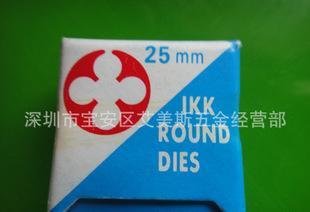 供应台湾IKK圆板牙;