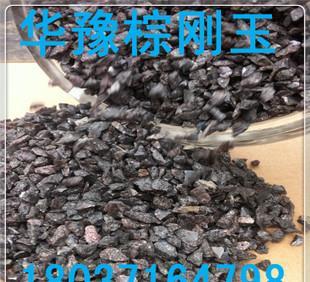 供应人造磨料棕刚玉 金刚砂 酸洗棕刚玉 喷砂抛光专用棕刚玉磨料;