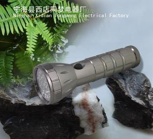 供应LED手电筒 铝合金手电筒 普通手电筒;