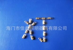 (佳鑫 一切为了客户的满意)供应12V指示灯泡;
