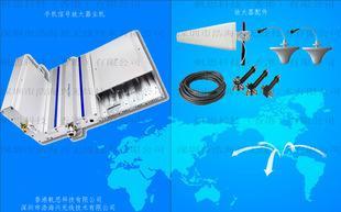 企业级手机放大器天线 手机信号差按照信号增强器配件 直放站天线;