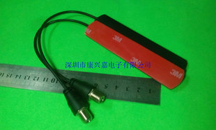 厂家直销 GSM 贴片天线 F直头20厘米线 手机放大器天线;