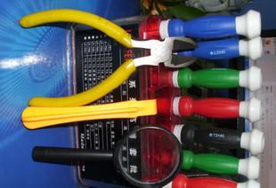 高档专业螺丝刀套装 螺丝刀 多功能螺丝刀 多用螺丝刀;
