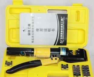 يوهوان أدوات المنتجات وزير YQK-70 الهيدروليكية العقص كماشة العقص كماشة كماشة هيدروليكي 4-70mm بوتيك يدويا