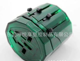 多功能转换插座 USB转换插座 万能转换插座 全球通智能转换插座;