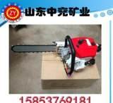 500型汽油金刚石链锯 SSQ-600型链锯 混凝土切割链锯;