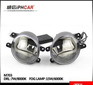 IPHCAR直销M703斜面丰田专用雾灯 LED光源+COB日行灯超高亮原装位;