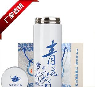 الهدايا التجارية الإنتاج بالجملة تقليد الخزف العظام الصين الخزف الأزرق والأبيض في كأس كأس كأس كأس المينا الطباعة هدية الإعلان