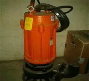 прямые продажи не засоряет самовсасывающий насос WQ100-10-7.5 грязи типа канализационных насосов погружных насосов