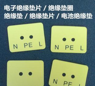 绝缘垫片 深圳厂家定做塑料绝缘胶板 橡胶板定做;