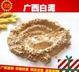 【顶央】耐火材料 冶金建材行业专用广西白泥;