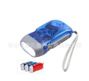LED手压充电 无电源环保手电筒 青岛礼品 促销礼品批发厂家;