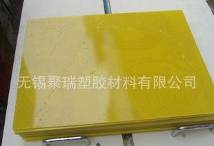 出口级环氧板,外销黄色环氧板,国内质量最好价格最低耐高温绝缘;