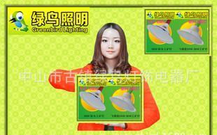 批发LED聚光灯LED飞碟灯灯泡球泡灯E27螺口;