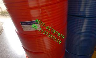 【生产】气管,PU气管,气动软管,气源管,压缩空气软管,16*12