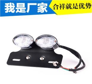 合祥外贸热销摩托车改装LED尾灯总成 通用双猫眼LED刹车灯;