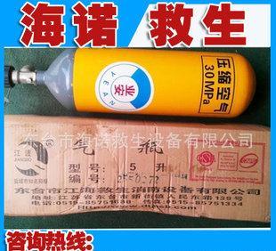 销售 呼吸器备用气瓶 钢瓶 呼吸器钢瓶 消防员呼吸器钢瓶;