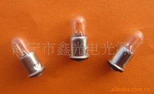 供应微型氙气灯泡