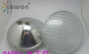 PAR56水下LED灯泡下沉式泳池灯 七彩水底灯;