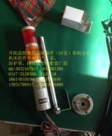供应机床工作灯 机床灯具 防爆型机床工作灯 带防爆网机床工作灯;