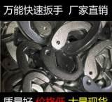 多功能防爆万能扳手套装 万用活动省力工具厂家 江湖摆地摊批发;
