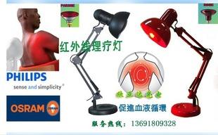 供应飞利浦R95E、PAR38E 红外线灯泡;