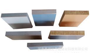 外墙保温装饰一体板 无机复合保温装饰建材 防火保温材料厂家直销;