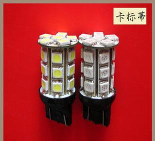 车用LED灯 刹车灯汽车LED 转向灯 T20 15SMD 5050示宽灯;
