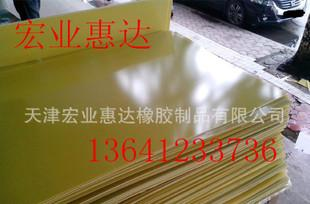 厂家直销绝缘环氧板 环氧树脂板 玻璃纤维环氧板 海量库存批发;