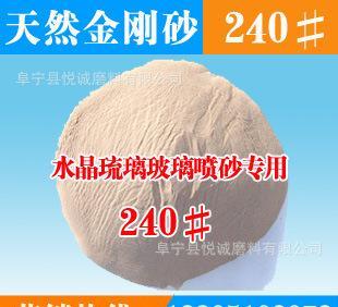 توريد مواد عالية الجودة تلميع ايمري ايمري غبار الصنفرة الطبيعية المصنع مباشرة