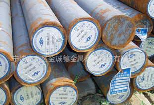 【专业营销】各种材质碳素工具钢 用途广 T8 材料;