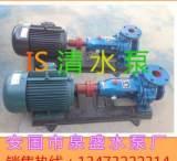 精品IR热水泵循环泵 管道泵厂家IS80-50-250型清水泵;