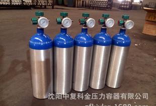 中复科金厂家直销15Mpa 2.0L容积,铝合金氧气瓶,家用,医用瓶;