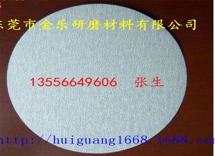 砂带生产厂家东莞家具厂研磨材料 打磨抛光 用圆盘砂 八角砂;