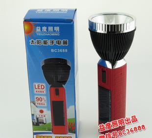 太阳能手电筒 跑江湖地摊舞台热销产品 会销礼品 益度照明厂家;