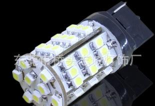 3157 3528 54SMD led刹车灯;