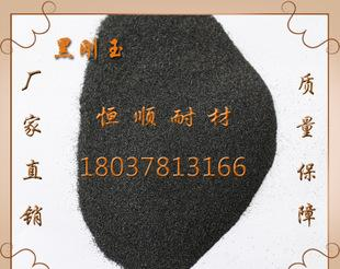 厂价直销85含量人造磨料一级黑刚玉;