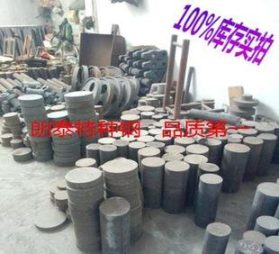QT700-2铸铁 专业订做各类铸铁 球墨铸铁 铸铁块 铸铁板 铸铁棒;