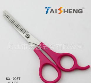 厂家供应 理发剪刀 S3-1003T 不锈钢美发平剪 家用办公剪刀批发;