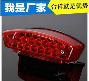 新品摩托车改装车灯 摩托车尾灯 刹车牌 照灯改装尾灯总成转向灯;