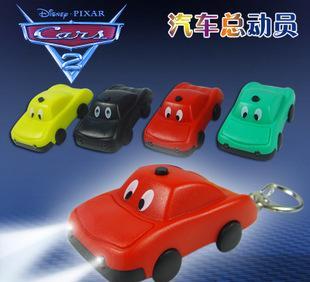 BS-038汽车总动员甲壳虫LED发声发光钥匙扣手电筒太阳能胡巴糖宝;