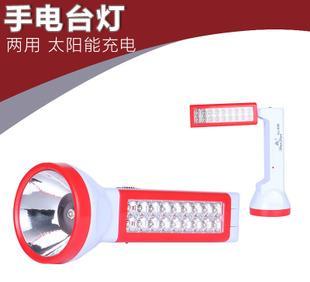 厂家直销 led台灯 强光手电筒 可旋转台灯 太阳能充电;
