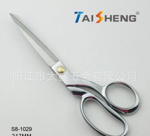 K95镀金锌铝合金裁缝剪 高档不锈钢服装剪 裁缝制衣缝纫专用剪刀;