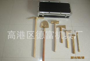 прямых производителей взрывобезопасное инструменты, средства без искры 7 частей рукав, добро пожаловать.
