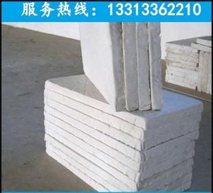【硅酸盐板】A级防火硅酸盐保温板 无机复合硅酸盐保温板;
