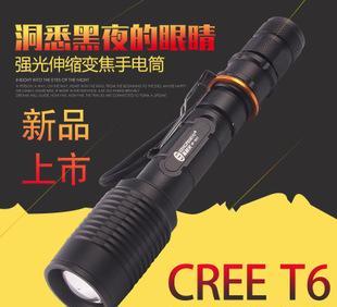户外铝合金强光手电筒t6变焦户外夜骑巡逻大功率调焦露营强光充电;