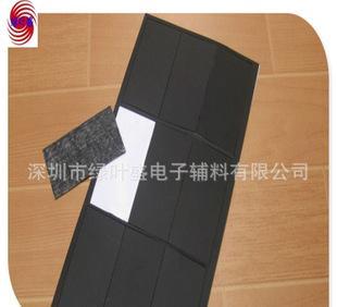 厂家大量供应绝缘PET 亚黑带胶PET垫片 透明PVC PC防火胶垫;